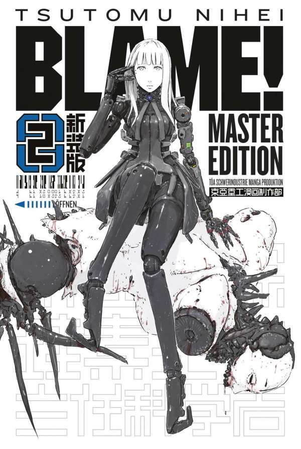 blame master edition 2